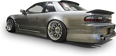 KBD Body Kits Compatible with Nissan 240sx Coupe/Convertible 1989-1994 Bsport2 Style Flexfit Polyurethane Rear Bumper. Extremely Durable, Easy Installation, Guaranteed Fitment, Made in the USA!