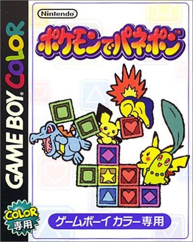 Pokemon de Panepon (Pokemon Puzzle League / Panel de Pon), Game Boy Japanese ... (japan import)