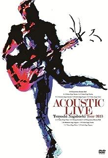 Best tsuyoshi nagabuchi live Reviews