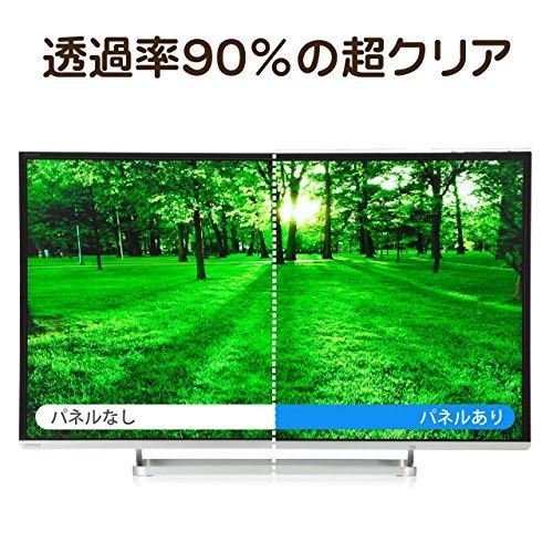 『サンワダイレクト 液晶テレビ保護パネル 55インチ対応 アクリル製 テレビカバー クリア 200-CRT018』の5枚目の画像