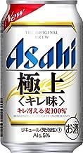 【2019年発売】アサヒ 極上<キレ味> 缶 [ 350ml×24本 ]