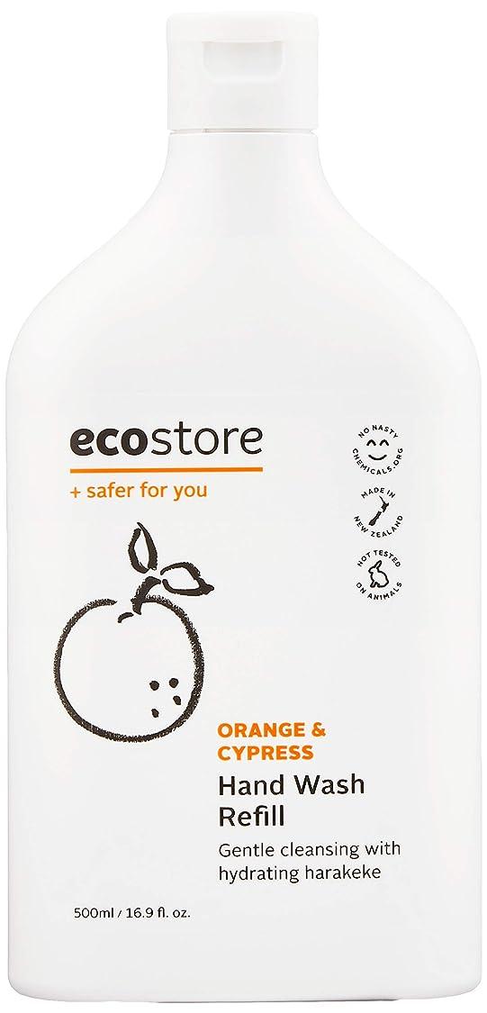 破壊的な無意味興奮ecostore(エコストア) ハンドウォッシュ 【オレンジ&サイプレス】 500ml 詰め替え用 液体タイプ