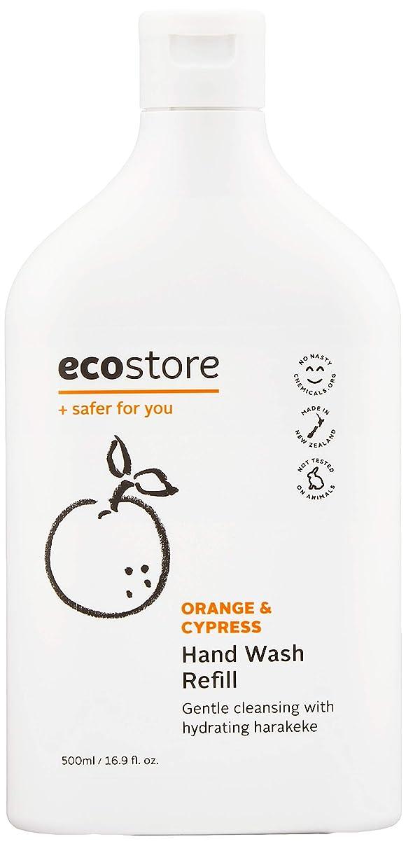 重々しい落胆した志すecostore(エコストア) ハンドウォッシュ 【オレンジ&サイプレス】 500ml 詰め替え用 液体タイプ