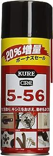 #2004 クレCRC 5ー56 12oz+20% 増量缶 320ml+64ml