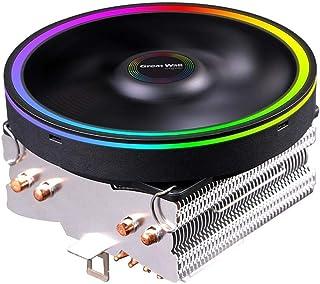 JUNERAIN Disipador de Calor de enfriamiento silencioso de la computadora del Ventilador del Enfriador de la CPU de Color para Intel AMD