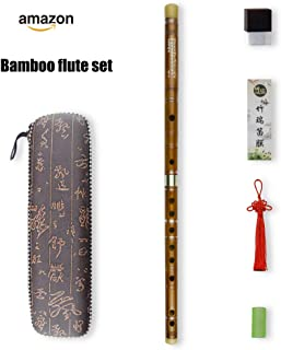 D Key Dizi Bitter Bamboo Flute for Beginners with Free Membrane & Glue & Protector Set Traditional Chinese Instrument(Key of D/Bitter Bamboo)