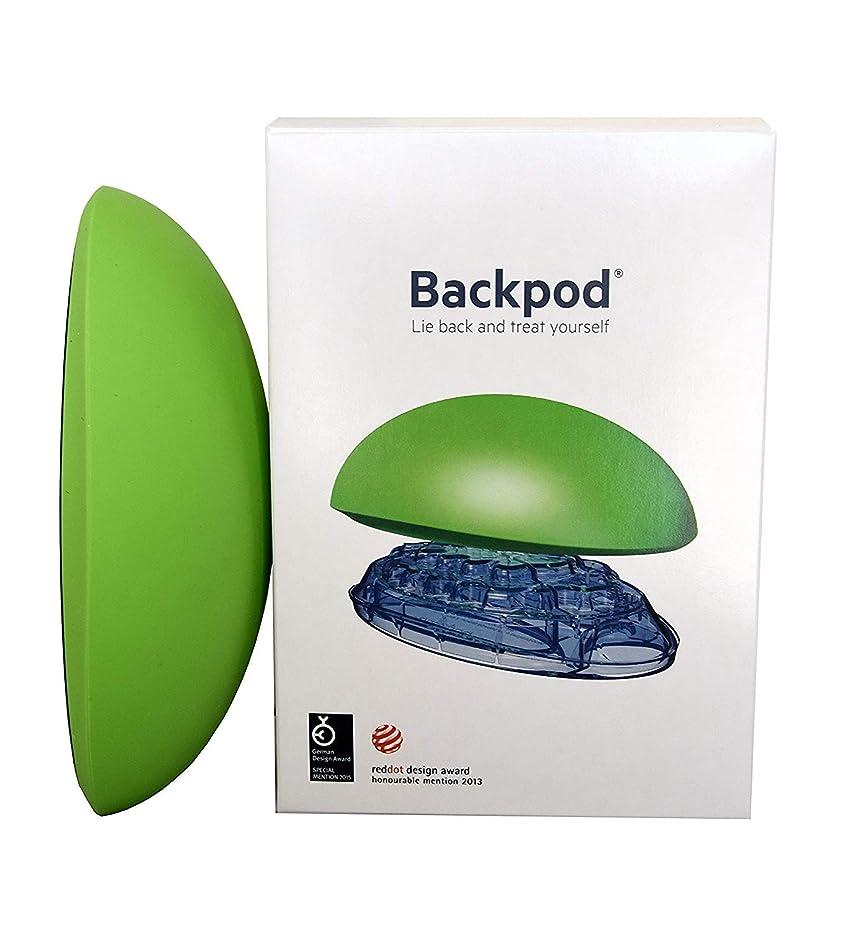 看板命題パットBackpod ― Backpodは、頸部痛、上背部の痛み、頭痛のための高質なトリートメントです。これらの痛みは、スマートフォンやコンピュータを猫背になって使用していることで起こります。また、Backpodは、肋軟骨炎、ティーツェ症候群、喘息持ちの方、理想的な姿勢になりたい方にもおすすめです。