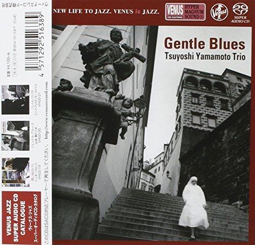 ジェントル・ブルース (SACD盤)