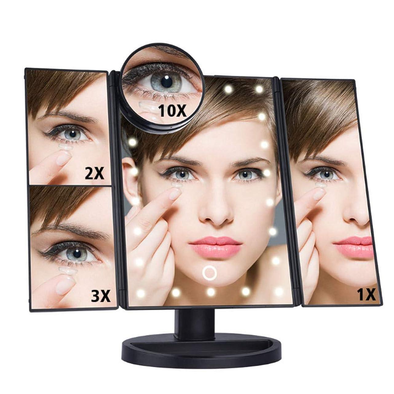 スリル公式忘れるLED照明付きメイクアップミラー-テーブルトップバニティメイクアップミラー-1X / 2X / 3X / 10X拡大鏡三つ折り化粧鏡180°回転,Black-19*8*29cm