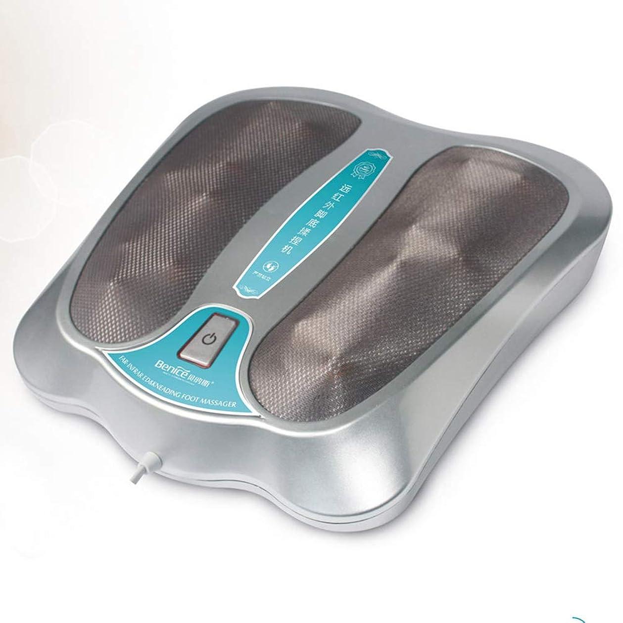甘やかす囲まれた食物足のマッサージャー機械、鉄の家のためのそしてオフィスの熱の電気指圧の足のマッサージャー、