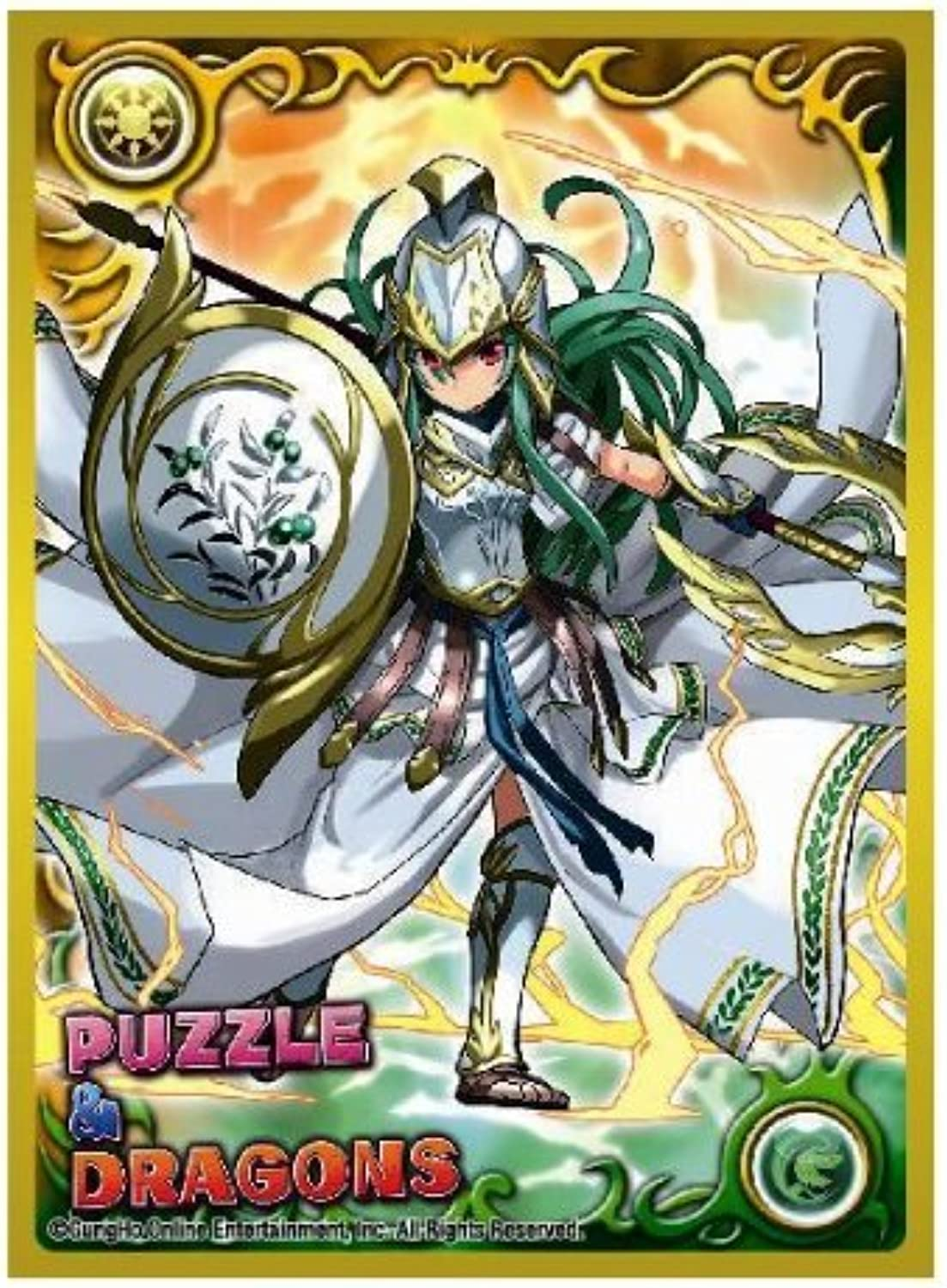 Chara Sleeve Collection - Puzzle & Dragons Athena (No.235)