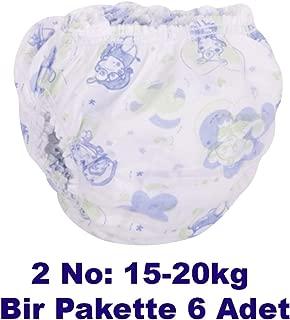 Sevi Bebe Kullan At Alıştırma Külodu, 15 - 20 kg