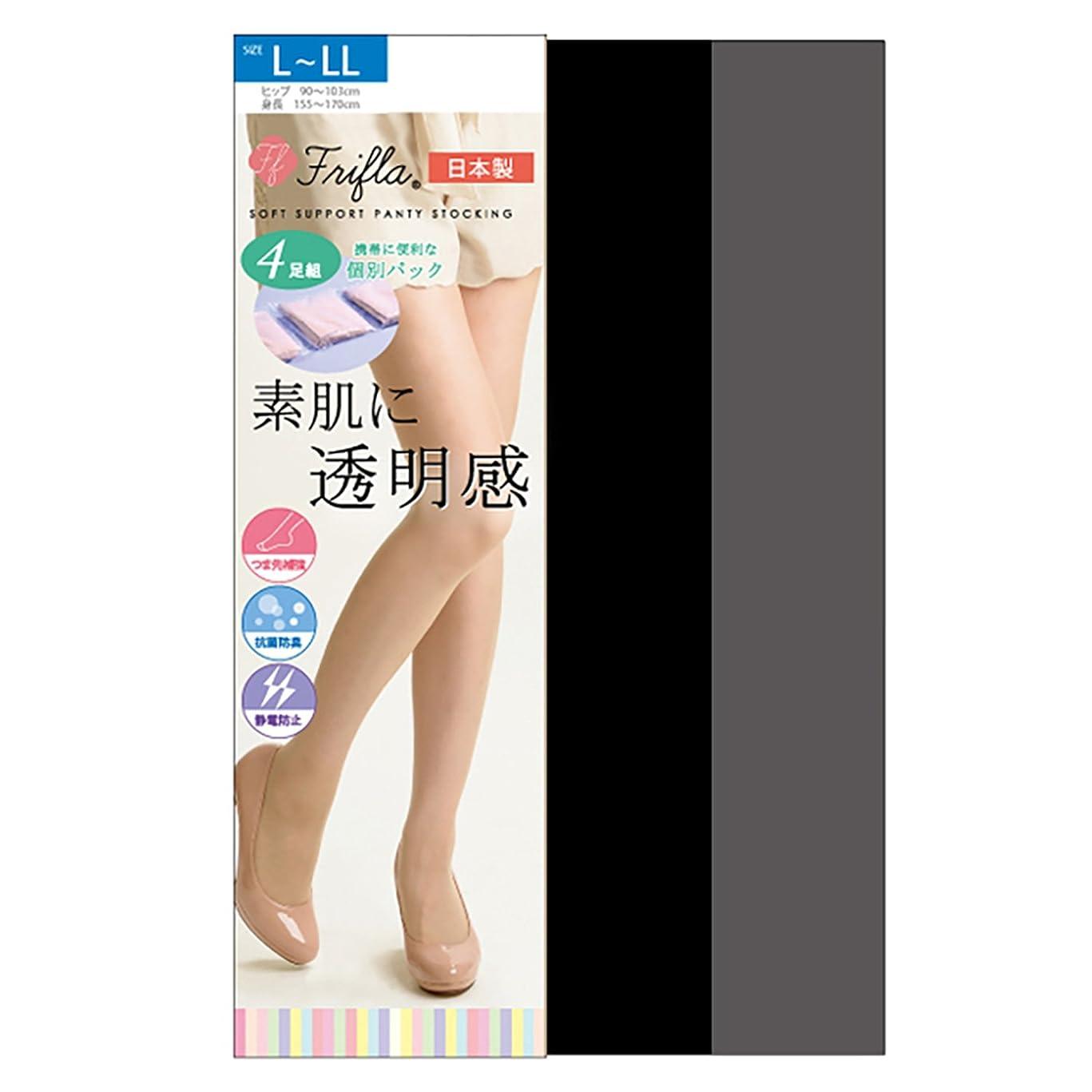 他の場所切り下げ確実素肌に透明感 ソフトサポートタイプ 交編ストッキング 4足組 日本製-素肌感 個包装 抗菌防臭 静電気防止 M-L L-LL パンスト (L-LL, ブラック)