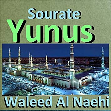 Sourate Yunus (Quran)
