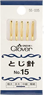 Clover とじ針 No.15 5本入り 55-005