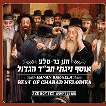 Best Of Chabad Melodies