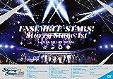 あんさんぶるスターズ!Starry Stage 1st ~in 幕張メッセ~[DVD]