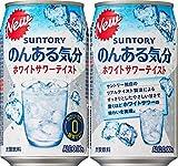 のんある気分 ホワイトサワーテイスト 350ml×24本 ノンアルコール飲料