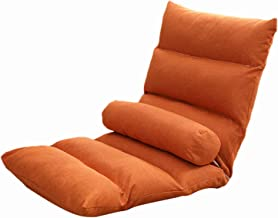 Floor Chair, Multiangle Adjustable Cushioned Recliner Removable Foldable, Perfect for Back Support Washable Cover for Medi...
