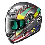 X-Lite X de 802rr Réplica H. syahrin Integral Casco Moto Ligero de Fibra–verkratztes Cromo tamaño L