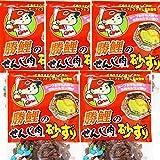 【広島名産】 カープ勝鯉のせんじ肉砂ずり5袋セット(65g×5) ホルモン珍味【大黒屋食品】