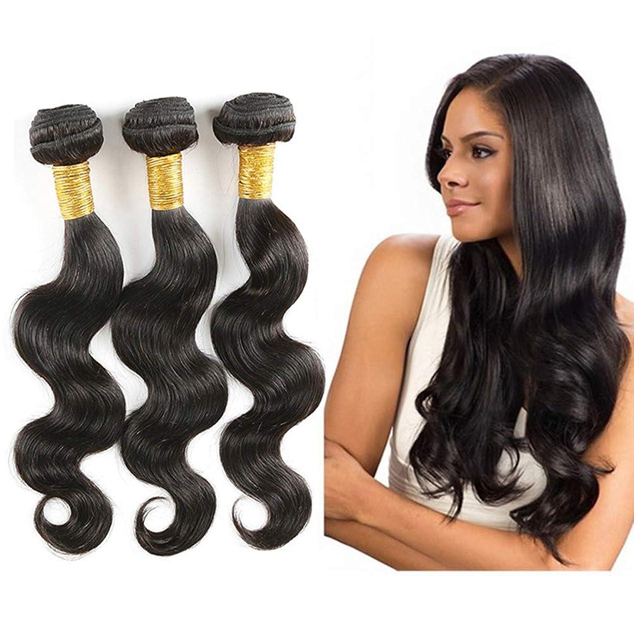 ポケット抵当嫌がるブラジルの実体波バージンヘア1束閉鎖100%未処理の人間の髪の毛の自然な色の黒人女性