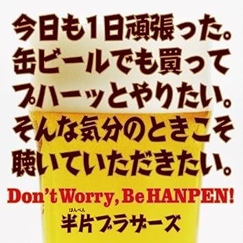 Don't Worry Be Hanpen