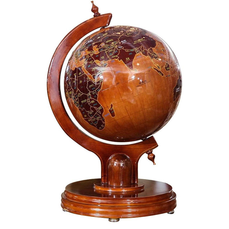 隣人のホストリネン地球儀 ホーム教室デスクトップ装飾用ユニバーサル回転グローブソリッドウッドグローブ (Color : Brown, Diameter : 40 x 30cm)