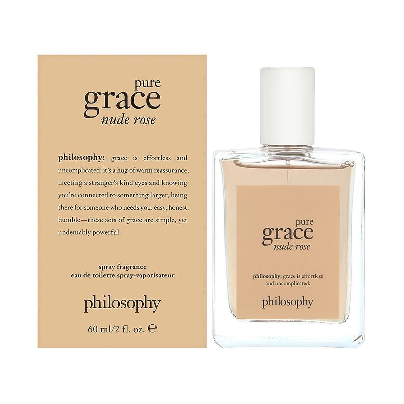まとめる薄暗い異邦人Pure Grace Nude Rose(ピュアグレイス ヌード ローズ ) 2.0 oz (60ml) Spray fragrance EDT for Women