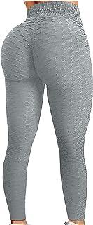 VICCKI TikTok Leggings Yoga Pants Women High Waist Butt Lifting Tummy Control Fitness Workout Leggings