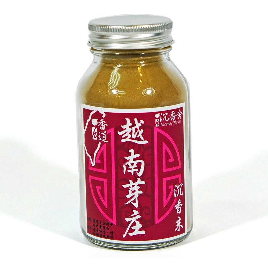 アイドル不規則な構成する台湾沉香舍 お香原料 高級品 ベトナム ニャチャン 越南芽庄沈香 粉末 50g