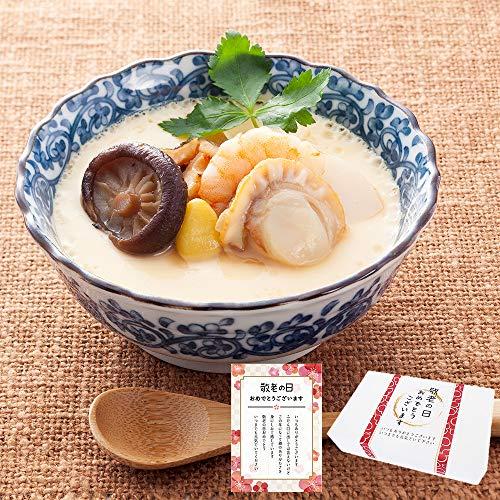 【敬老の日】 寿司屋の鯛だし入茶碗蒸し TDC08