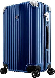 マーベル キャプテンアメリカ スーツケース ジッパーライト キャリーバッグ キャリーケース MARVEL CAPTAINAMERICA BLUE ブルー 青 軽量 DESENO ブランド TSAロック キャラクター アメコミ