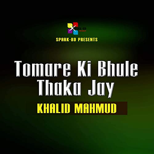 Amazon.com: Tomare Ki Bhule Thaka Jay: Khalid Mahmud: MP3 ...