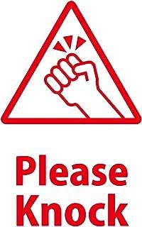 入室時 ノック お願い 注意 マーク シール ステッカー(Please Knock 文字付き) カッティングステッカー 光沢タイプ・耐水・屋外耐候3~4年(赤,75)