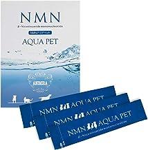 ミライラボ NMN アクアペット (ペット用) 飲料水