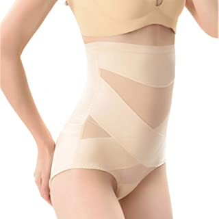 2019 Tummy Control Hip-Lift Shapewear