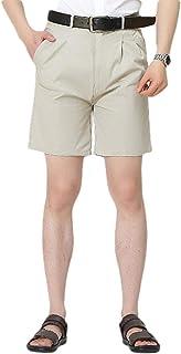 Mogogo Mens High Waist Non-Iron Straight Summer Relaxed-Fit Board Shorts