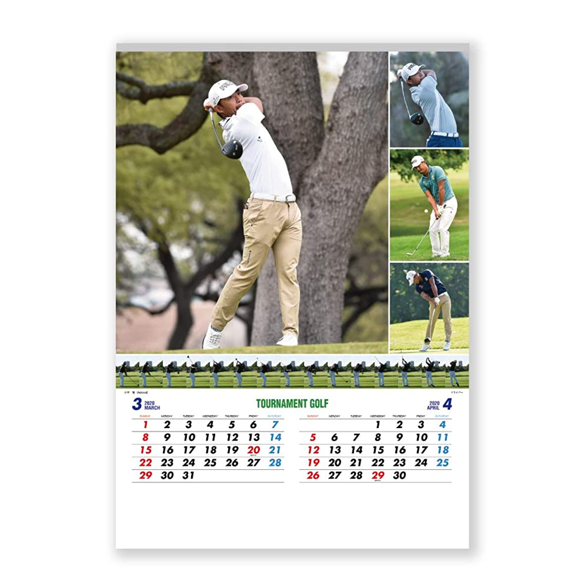 視力合金自体新日本カレンダー 2020年 カレンダー 壁掛け トーナメントゴルフ NK128