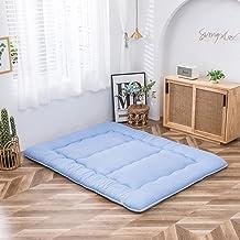 Japanese Mattress Floor Foldable,Floor Mattress Futon Mattress,Thicken Sleeping Tatami Floor Mat,Kids Floor Lounger Bed,Ro...