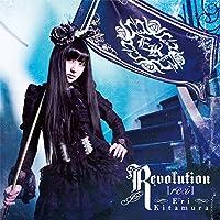 【Amazon.co.jp限定】Revolution 【rei】(仮)初回限定盤(ブロマイド付き)