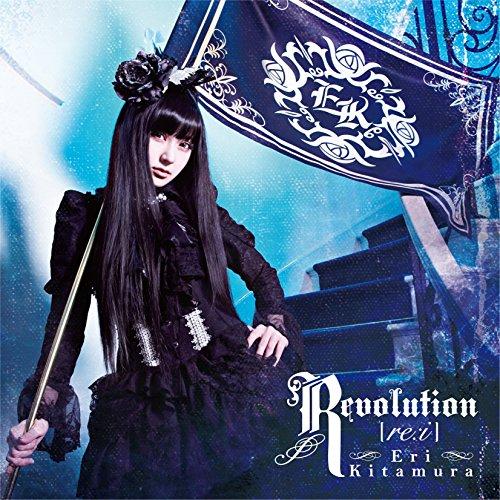 Revolution【re:i】