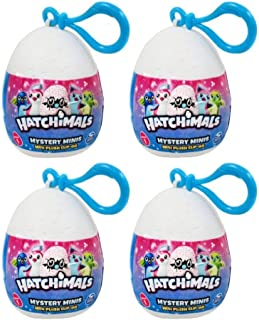 "Set of 4 Hatchimals Mini Plush 2"" Clip On Mystery Eggs"