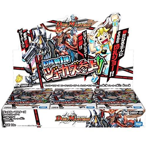 デュエル・マスターズTCG 拡張パック新1弾 ジョーカーズ参上!! DMRP-01 [BOX]