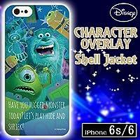 グルマンディーズ ディズニーキャラクター オーバーレイシリーズ iPhone6s/6対応 シェルジャケット モンスターズインク DN-324U