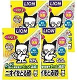 ライオン (LION) ニオイをとる砂 猫砂 5.5Lx4袋 (ケース販売)