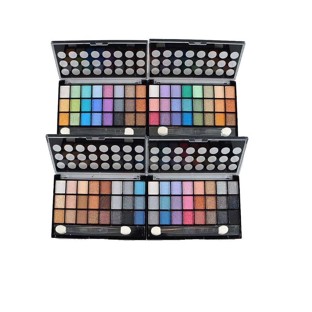 女性ハング処方MakeupAcc アイシャドウパレット  24色 パール 4係色のオプション ブラシ付き (03) [並行輸入品]