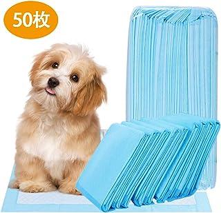 ANBURT ペットシーツ トイレシート 使い捨て 強力吸水 消臭シート 犬 猫 ペット用品 3種類選択可 (45×60CM 50枚入り)