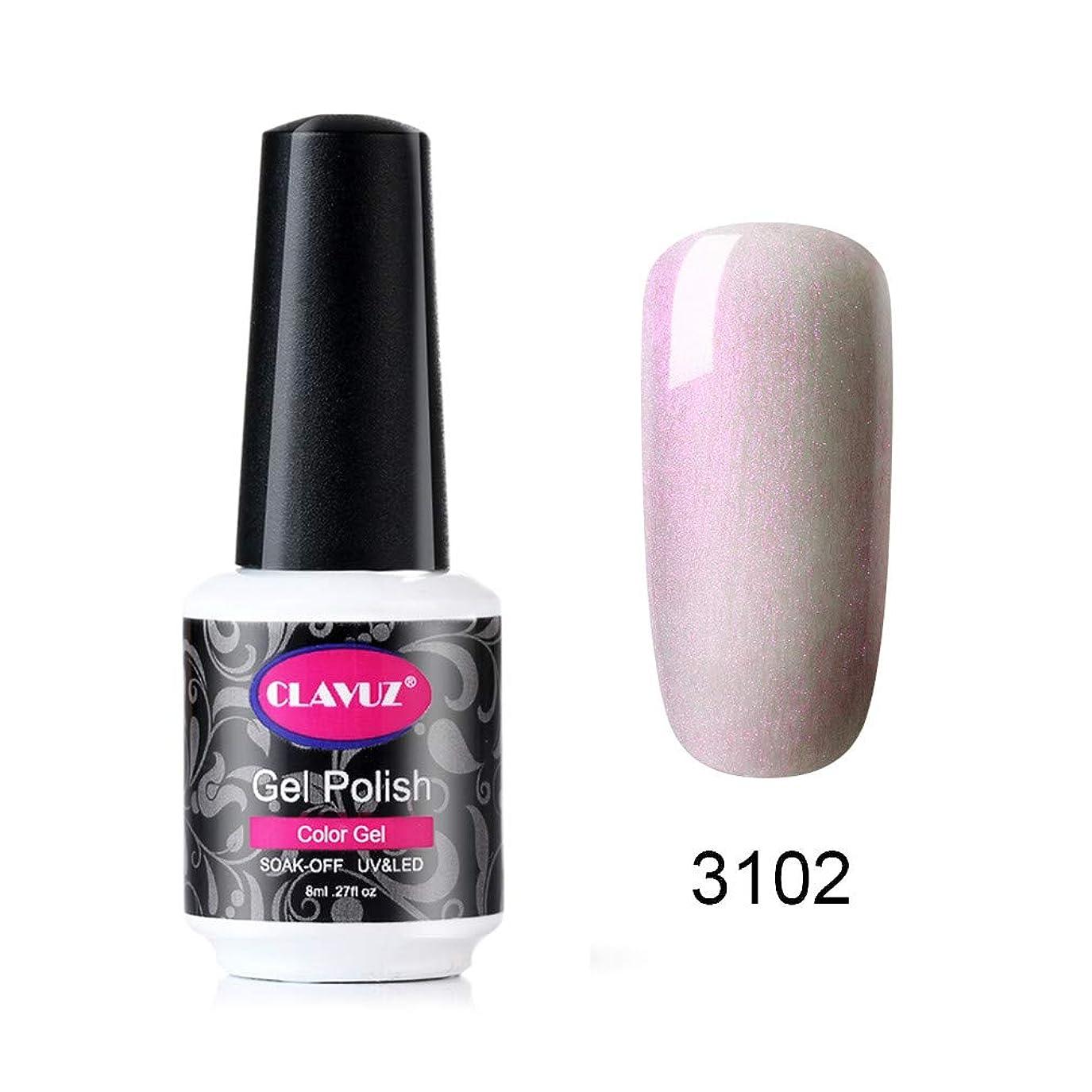 Clavuz ジェルネイル カラージェル 貝殻毛皮系 1色入り 8ml【全12色選択可】