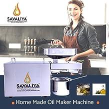 Savaliya Industries SI-702 (घरबैठे खाद्यतेल बनाने का मशीन) Stainless Steel Edible Oil Maker Machine - Fully Automatic Home...